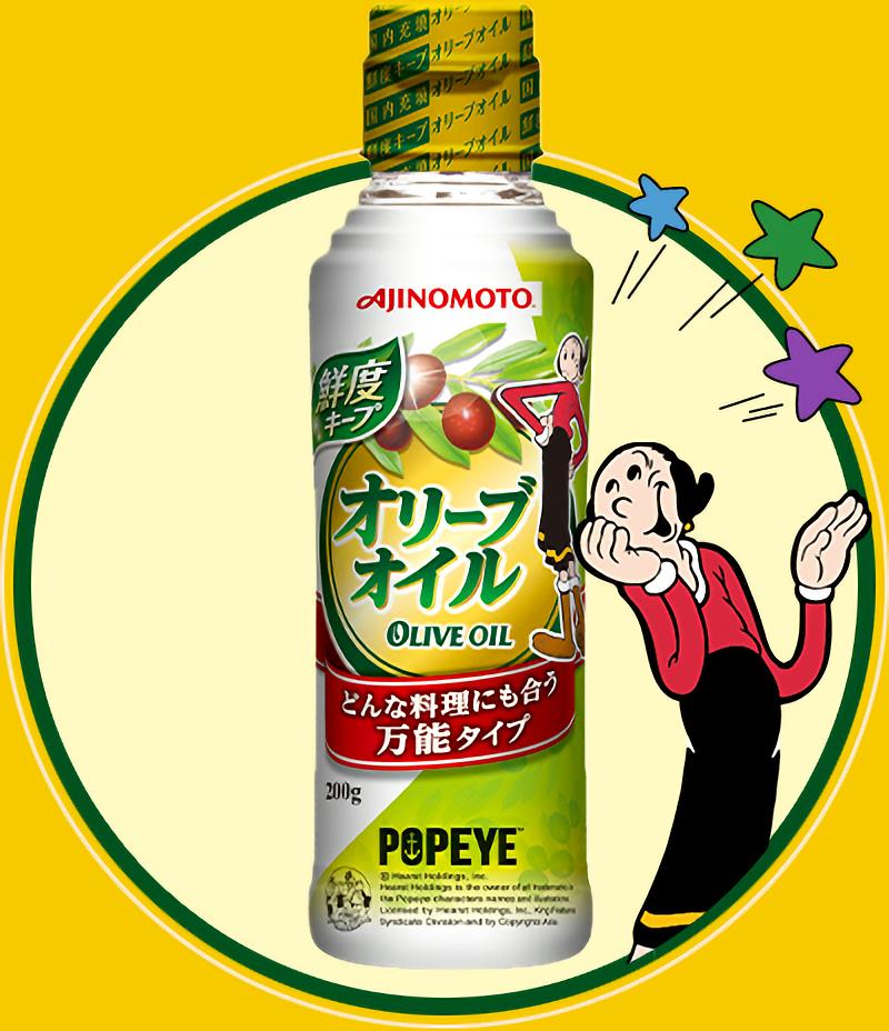 オリーブオイル 商品画像